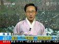 视频:李明博穿韩服发表贺词 与国民撞钟迎新年