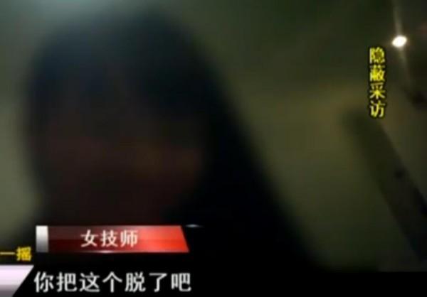 记者暗访足疗按摩 女孩上门换护士装挑逗(组图)