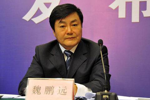 魏鹏远受贿超2亿元被判死缓 不得减刑假释
