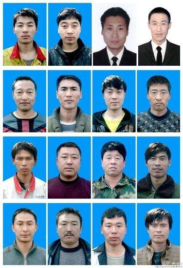 中方证实大连渔船被朝鲜军方扣押 要求尽快放人