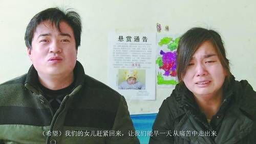 袁思涵的父母