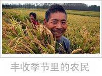 中国梦归根到底是人民的梦