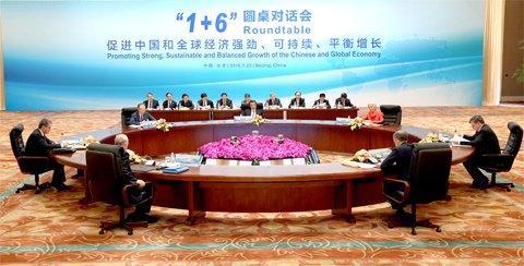 李克强会商6大国际组织掌门人 把脉中国经济