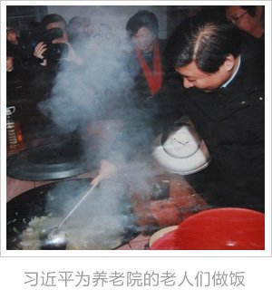 http://news.qq.com/a/20121224/000014.htm#p=17