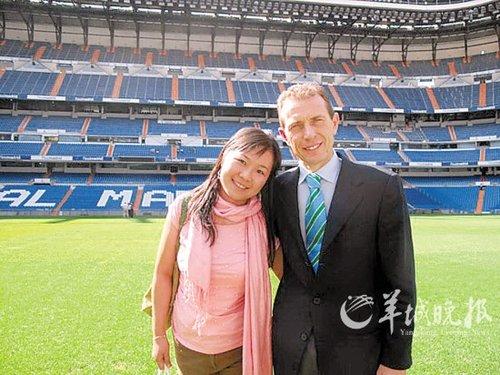 皇马:世界上最赚钱的足球俱乐部