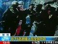 视频:智利铜矿救援人员井下庆祝救援成功