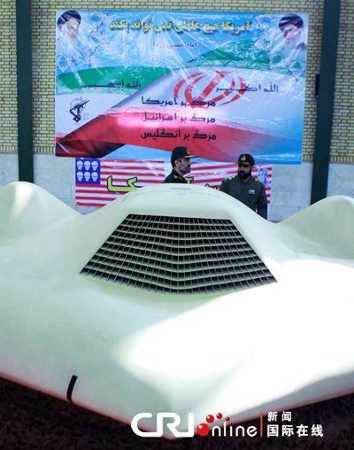 伊朗工程师披露截获美隐形无人机内幕
