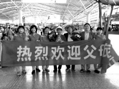 华商报渭南讯(记者 陈冰)5月27日上午,西安咸阳国际机场,赵家五兄妹打起了横幅,欢迎从青岛游玩归来的八旬父母。老人子女说:行孝要趁早,要让老人过得幸福,不留遗憾。