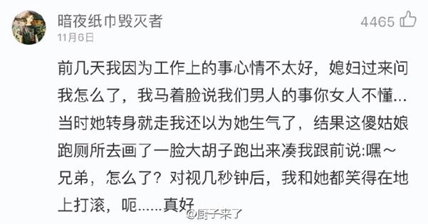 新闻哥吐槽:14岁少女重返火场救爸爸 致全身79%烧伤:我要进去找爸爸 感人!图片