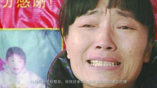 王玉云的母亲