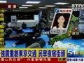 视频:地震重创东京交通 民众夜宿街头