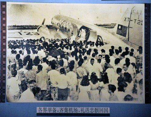 烈士莫介恩之子将漂洋过海赴南京祭父(组图)