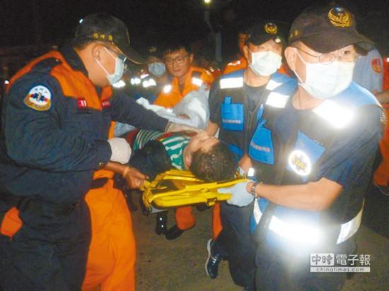 台湾最大科考船触礁沉没 价值3亿元两死十八伤