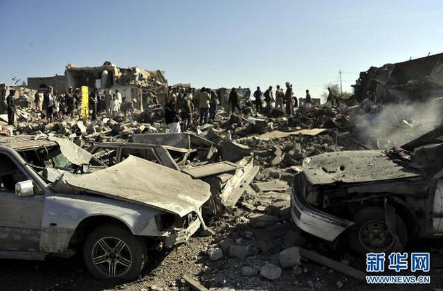 海湾多国空袭胡塞武装 外媒:等于向伊朗宣战