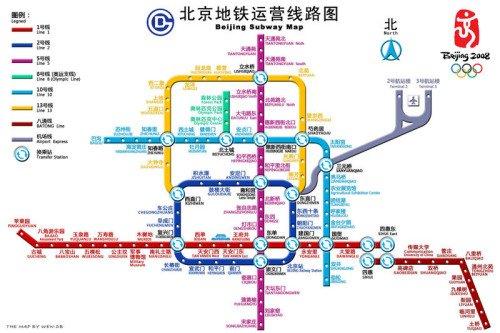 地铁10号线二期线路图 , 北京地铁 10号 路线图 南京地铁1号线5月31图片