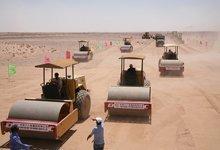 央企为何在沙特巨亏41.5亿元