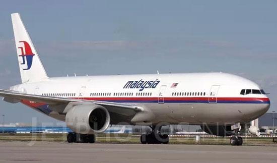 马来西亚民航局取消介绍MH370事件进展发布会