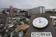 时钟因海啸袭击而永久停止