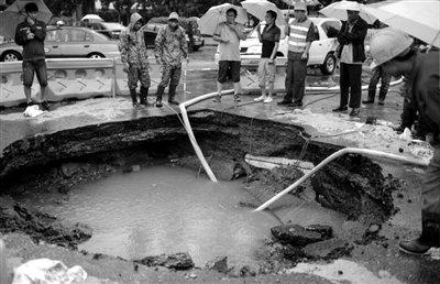 北京路面塌陷压断自来水管道 近千户居民断水