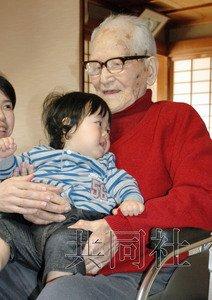 资料图:6月12日凌晨,日本京都府京丹后市的全球最长寿男性木村次郎右卫门在市内医院去世。木村生于1897年,活了116岁。
