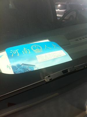 河南网友称上坟被省人大车辆撞掉车镜 官方回应