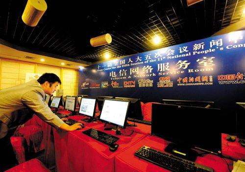 """全国""""两会""""将于3月3日和5日在北京开幕(图)"""