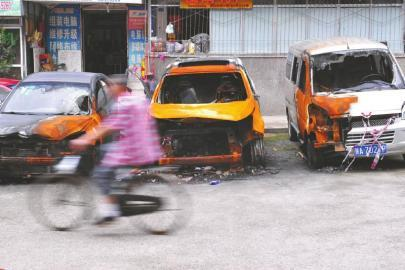 三辆僵尸车凌晨着火吓坏居民 有辆车还装煤气罐