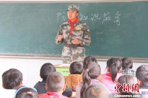 云南地震灾区6000名中小学生复课