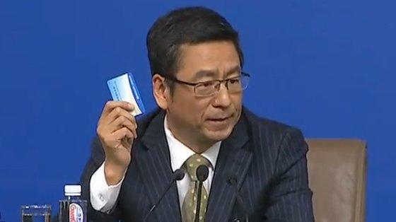 白岩松自称坐地铁去开政协会议