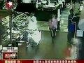 视频:美国天然气管道爆炸监控录像记录现场