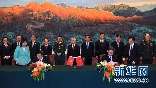 关于指导解决中国和越南海上问题基本原则协议