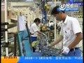 """视频:国家统计局称""""ICP将替代GDP""""是误读"""