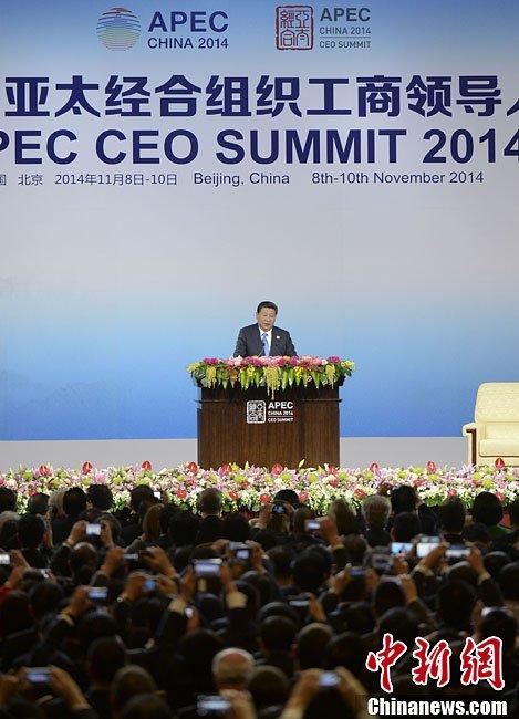(APEC)工商领导人峰会并作主旨演讲.中新社发 廖攀 摄-习近平图片