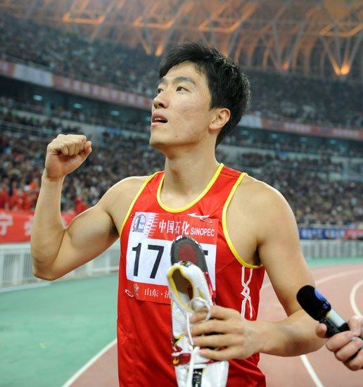 南方人物周刊2011魅力50人候选人:刘翔