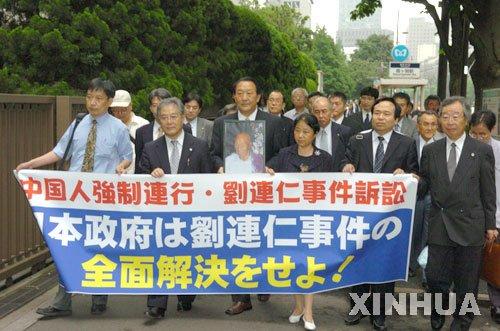 韩国法院首次勒令日企对二战劳工做出赔偿