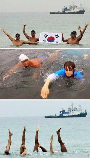 韩国歌手和大学生游泳登上日韩争议岛屿(图)