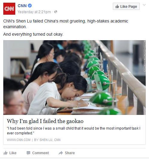 CNN员工刊文称高考失利是好事 遭网友讽刺