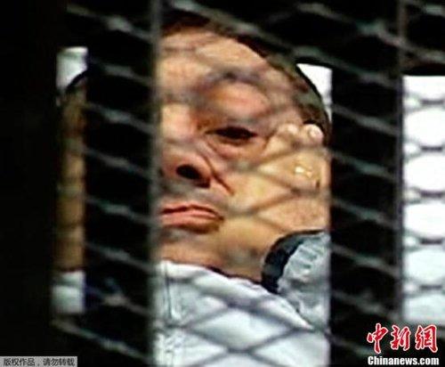 埃及前总统穆巴拉克涉镇压示威者被判终身监禁