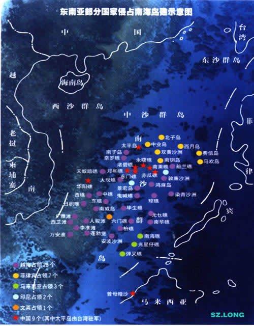张召忠:美国要在南海军事存在近距威慑中国