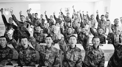 16集团军试点使用智能手机:植入监控软件防官兵失管