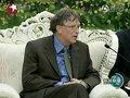 视频:李克强会见微软公司董事长比尔盖茨