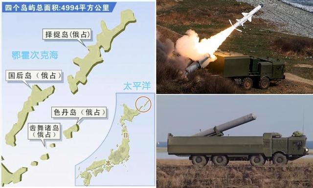 安倍:已就俄在南千岛群岛部署导弹向俄方表示遗憾