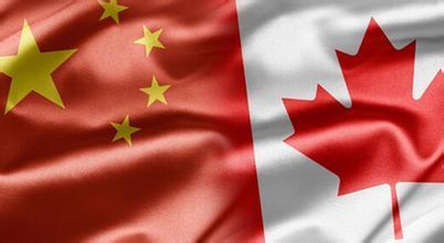 加拿大同意与中国协商引渡条约 转变抵制态度