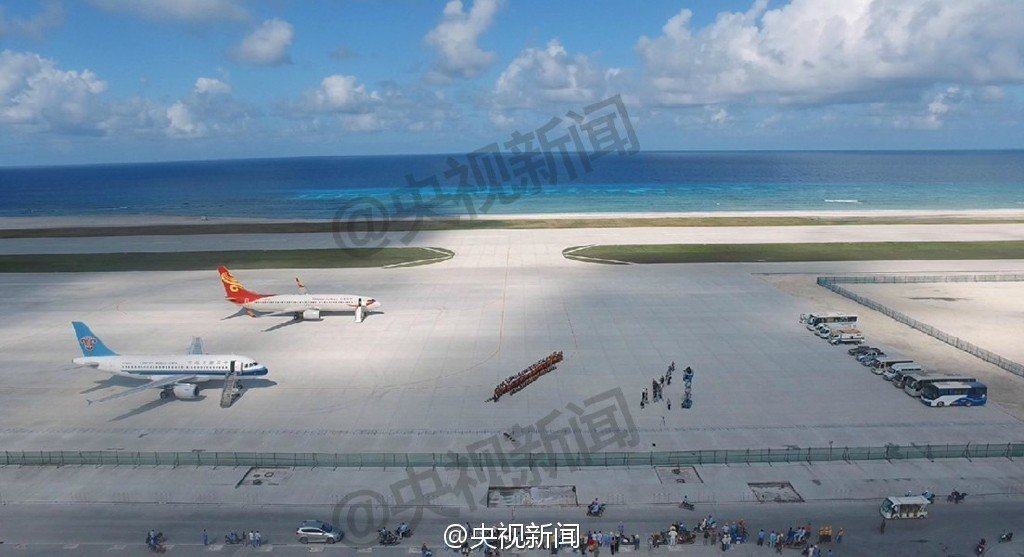 组图:中国最南端机场试飞现场曝光 - 海阔山遥 - .