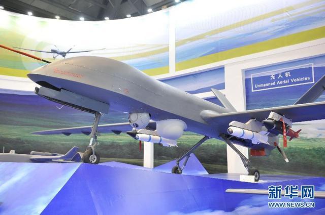 外媒称巴铁测试中国攻击无人机 或引进彩虹4