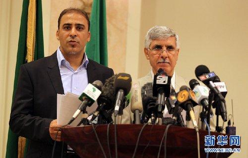 国际刑事法院对卡扎菲签发逮捕令 北约称空袭不会停