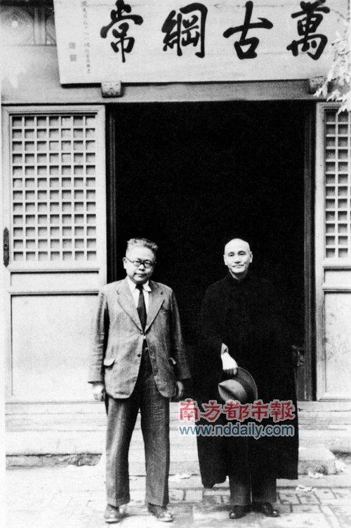 历史,中国历史,30年代傅斯年为争夺青年恶补列宁主义读物