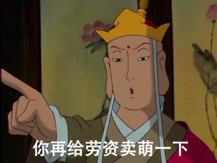 新闻哥:传说中的中国好丈母娘!