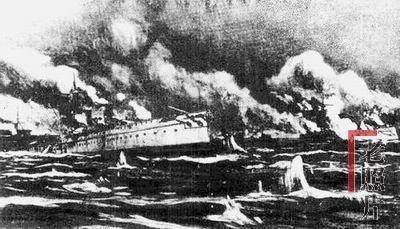 """历史教科书误认""""致远舰""""数十年(组图)"""