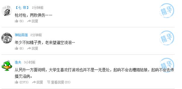 回音壁:韩国雾霾,赖的着中国吗?